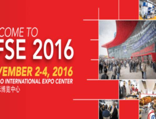欢迎您一同参加2016年11月青岛海鲜展。